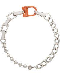Heron Preston Silver Multichain Necklace - Metallic