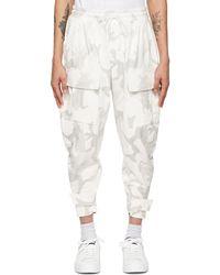 Dolce & Gabbana - ホワイト 迷彩 ジョギング カーゴ パンツ - Lyst
