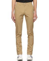 Lacoste Pantalon chinos brun clair - Multicolore