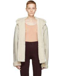 Yeezy - Ivory Short Shearling Jacket - Lyst