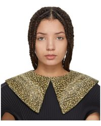 Junya Watanabe - Multicolor Leopard Collar - Lyst
