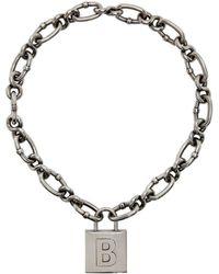 Balenciaga Silver Lock Chain Necklace - Metallic