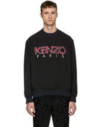 KENZO - Black Woven Logo Sweatshirt - Lyst