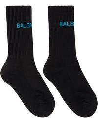 Balenciaga - ブラック & ブルー Logo Tennis ソックス - Lyst