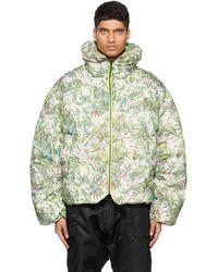 A.A.Spectrum光谱 Multicolour Down Art Jacket - Green