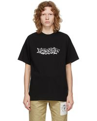 Rassvet (PACCBET) Graffiti Logo T-shirt - Black