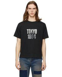Remi Relief ブラック Tokyo 1964 T シャツ