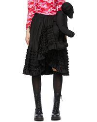 Comme des Garçons ブラック Teddy Bear スカート