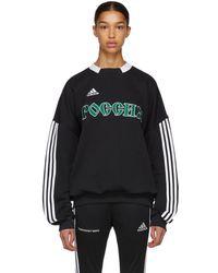 Gosha Rubchinskiy - Black Adidas Originals Edition Sweatshirt - Lyst