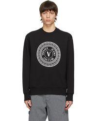 Versace Jeans Couture - ブラック Coin ロゴ スウェットシャツ - Lyst