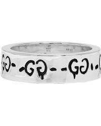 Gucci Silver Ghost Ring - Metallic