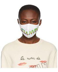 Lanvin Ensemble de deux masques a logo noir et blanc - Multicolore