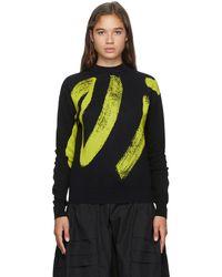 Nina Ricci ネイビー & グリーン ウール ペイント セーター