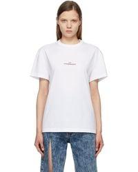 Maison Margiela Ssense 限定 ホワイト ロゴ T シャツ