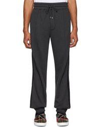 Etro Grey Travel Lounge Trousers