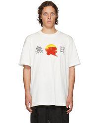 D by D - White No Sun T-shirt - Lyst