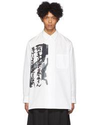 Yohji Yamamoto ホワイト ビッグ シャツ