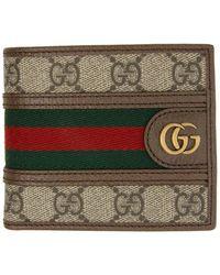 Gucci グッチ〔オフィディア〕GGコイン ウォレット - ナチュラル