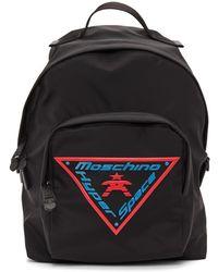 Moschino - ブラック Fantasy バックパック - Lyst