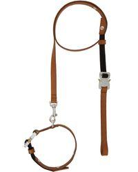 1017 ALYX 9SM Brown Small Dog Collar And Leash Set