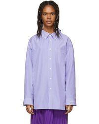Balenciaga Blue And White Swing Collar Shirt