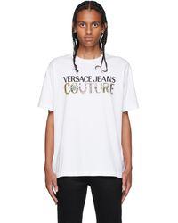 Versace Jeans Couture ホワイト Regalia ロゴ T シャツ - ブラック