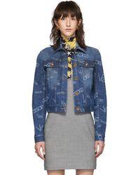 Versace ブルー デニム ロゴ スタンプ ジャケット