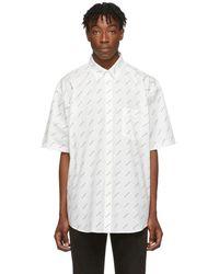 Balenciaga - ホワイト And ブラック オールオーバー ロゴ ショート スリーブ シャツ - Lyst