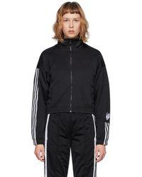 adidas Originals - ブラック Adicolor トラック ジャケット - Lyst