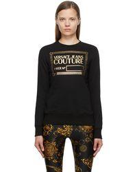 Versace Jeans Couture - ブラック ロゴ フリース スウェットシャツ - Lyst