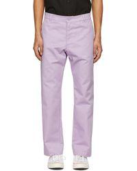 Noon Goons Purple Club Trousers