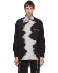 Xander Zhou Black And White Denim Shirt