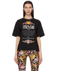 Versace Jeans Couture ブラック & マルチカラー Etichetta T シャツ