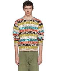 Missoni マルチカラー ロゴ クルーネック セーター