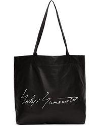 Yohji Yamamoto ブラック Discord ロゴ トート