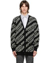 Givenchy ブラック And ホワイト オーバーサイズ チェーン カーディガン