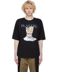 Youths in Balaclava ブラック Plastic T シャツ