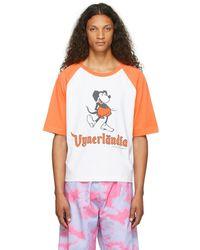 Vyner Articles ホワイト & オレンジ T シャツ