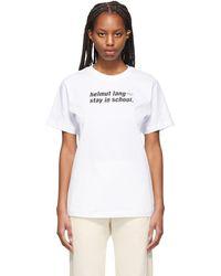 Helmut Lang - T-shirt blanc 'School' - Lyst