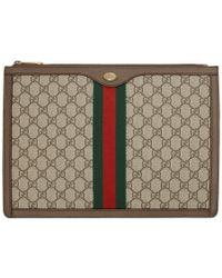Gucci - ブラウン GG スプリーム オフィディア ポートフォリオ - Lyst