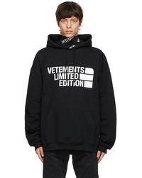 Vetements - ブラック Limited Edition Big ロゴ フーディ - Lyst