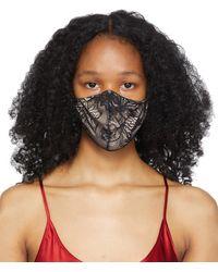 La Perla & Pink Lace Mask - Black