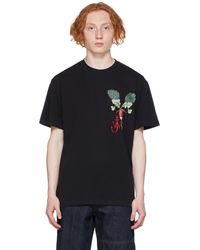JW Anderson ブラック Printed Veggie ロゴ T シャツ