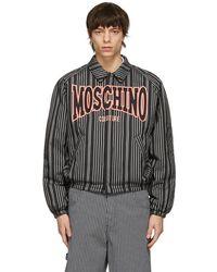 Moschino - ブラック ピンストライプ ウインドブレーカー ジャケット - Lyst