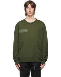 MASTERMIND WORLD グリーン M51 スウェットシャツ