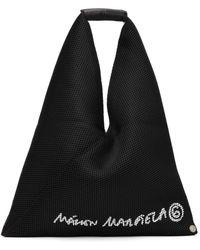 MM6 by Maison Martin Margiela - ブラック スモール ロゴ トライアングル トート - Lyst