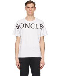 Moncler - Matt Black コレクション ホワイト ロゴ T シャツ - Lyst
