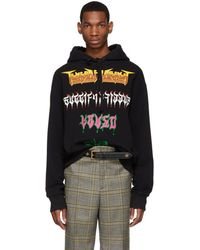 1c542987c77 Lyst - Gucci Black Logo Tape Hoodie in Black for Men