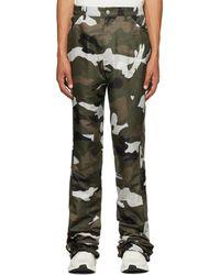 KANGHYUK Airbag Camouflage Flare Pants - Green