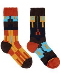 Sacai Orange Nordic Socks - Multicolour